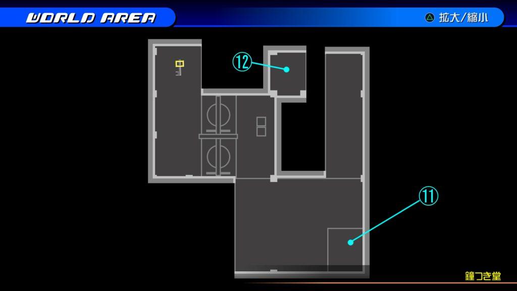 キングダムハーツ3D(HD)の『ラ・シテ・デ・クローシュ(鐘つき堂・上層)』で開けられるソラ編の宝箱マップです。