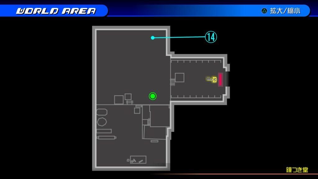 キングダムハーツ3D(HD)の『ラ・シテ・デ・クローシュ(鐘つき堂・下層)』で開けられるソラ編の宝箱マップです。