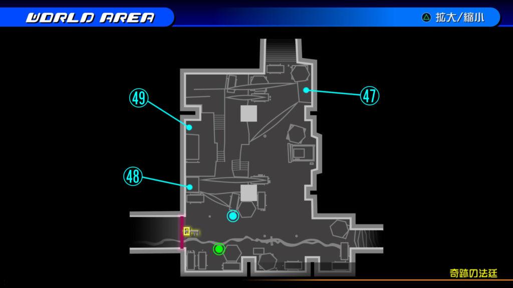 キングダムハーツ3D(HD)の『ラ・シテ・デ・クローシュ(奇跡の法廷)』で開けられるソラ編の宝箱マップです。