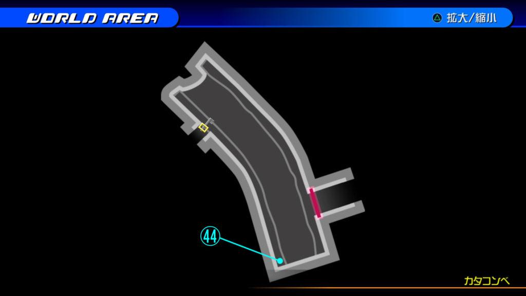 キングダムハーツ3D(HD)の『ラ・シテ・デ・クローシュ(カタコンベ・通路)』で開けられるソラ編の宝箱マップです。