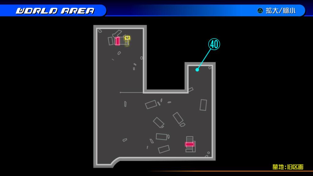 キングダムハーツ3D(HD)の『ラ・シテ・デ・クローシュ(墓地:旧区画)』で開けられるソラ編の宝箱マップです。