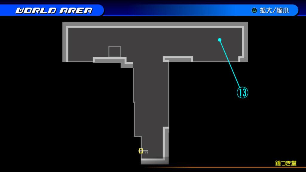 キングダムハーツ3D(HD)のワールド『ラ・シテ・デ・クローシュ(鐘つき堂・中層)』で開けられるリク編の宝箱マップです。