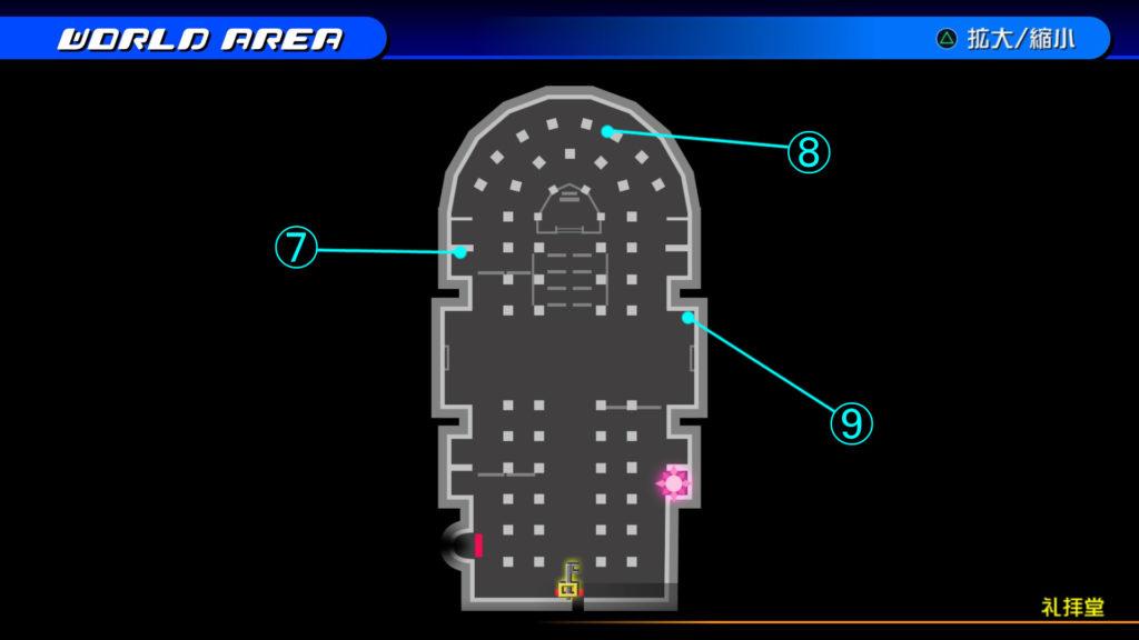 キングダムハーツ3D(HD)のワールド『ラ・シテ・デ・クローシュ(礼拝堂・1階)』で開けられるリク編の宝箱マップです。
