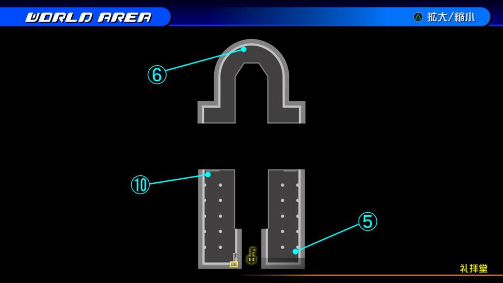 キングダムハーツ3D(HD)のワールド『ラ・シテ・デ・クローシュ(礼拝堂・2階)』で開けられるリク編の宝箱マップです。