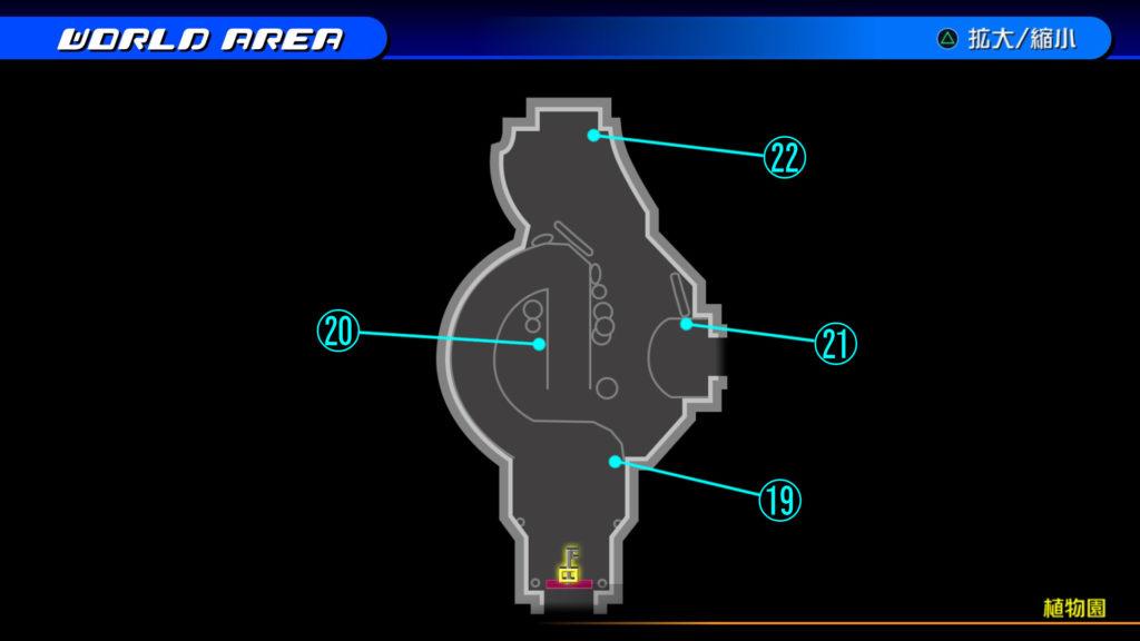 キングダムハーツ3D(HD)のワールド『トラヴァースタウン(植物園)』で開けられるリク編の宝箱マップです。