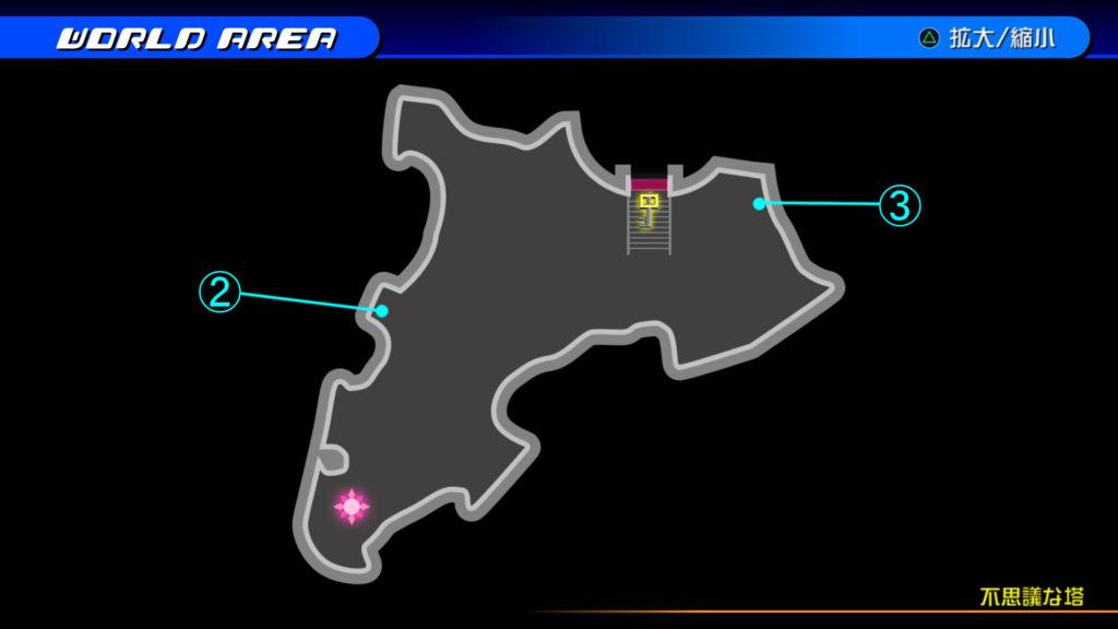 キングダムハーツ3D(HD)のワールド『シンフォニー・オブ・ソーサリー(不思議な塔)』で開けられるソラ編の宝箱マップです。
