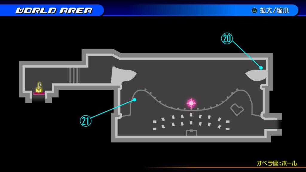 キングダムハーツ3D(HD)の『カントリー・オブ・ザ・マスケティア(オペラ座:ホール)』で開けられるソラ編の宝箱マップです。