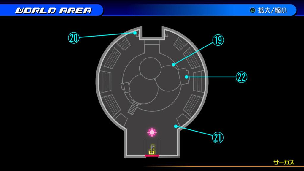 キングダムハーツ3D(HD)の『プランクスターズ・パラダイス(サーカス)』で開けられるソラ編の宝箱マップです。