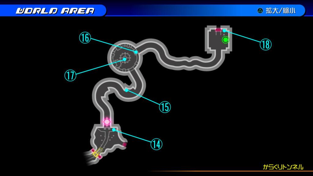 キングダムハーツ3D(HD)の『プランクスターズ・パラダイス(からくりトンネル)』で開けられるソラ編の宝箱マップです。