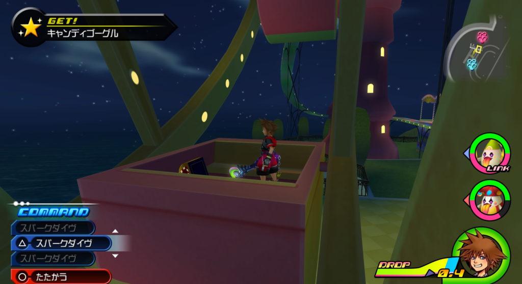 キングダムハーツ3D(HD)の『プランクスターズ・パラダイス』で開けられるソラ編の宝箱一覧のイメージ画像です。