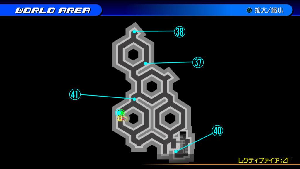 キングダムハーツ3D(HD)のソラ編で開けられる『ザ・グリッド(レクティファイア:2F)』の宝箱マップです。