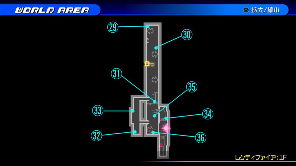 キングダムハーツ3D(HD)のソラ編で開けられる『ザ・グリッド(レクティファイア:1F)』の宝箱マップです。