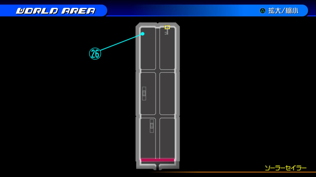 キングダムハーツ3D(HD)のソラ編で開けられる『ザ・グリッド(ソーラーセイラー:屋上)』の宝箱マップです。