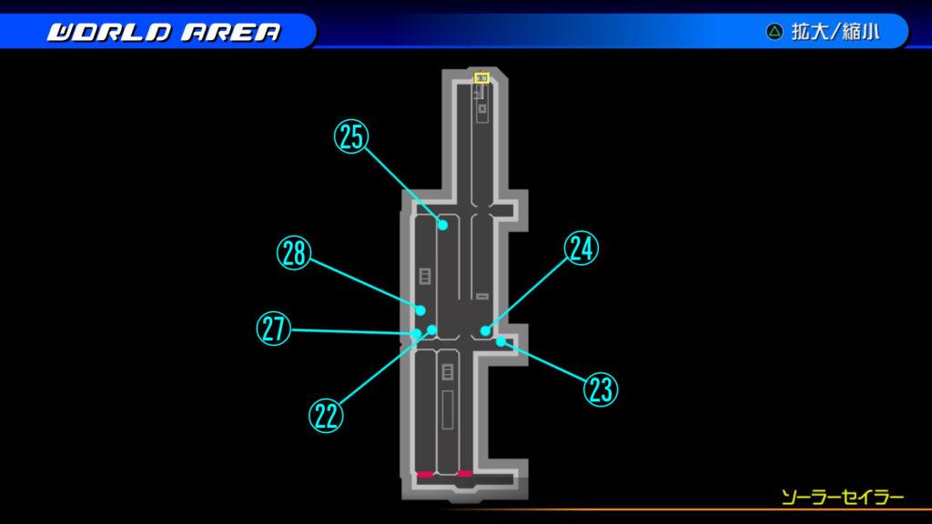 キングダムハーツ3D(HD)のソラ編で開けられる『ザ・グリッド(ソーラーセイラー:2F)』の宝箱マップです。