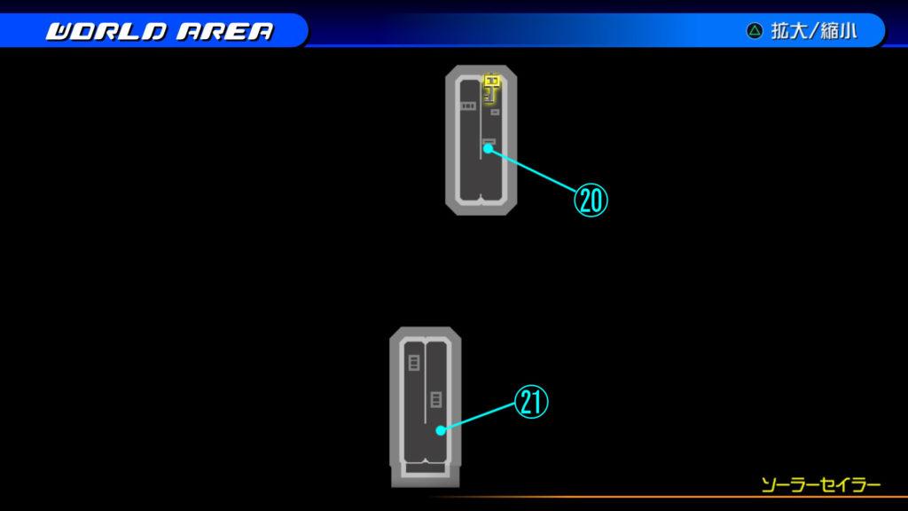 キングダムハーツ3D(HD)のソラ編で開けられる『ザ・グリッド(ソーラーセイラー:1F)』の宝箱マップです。