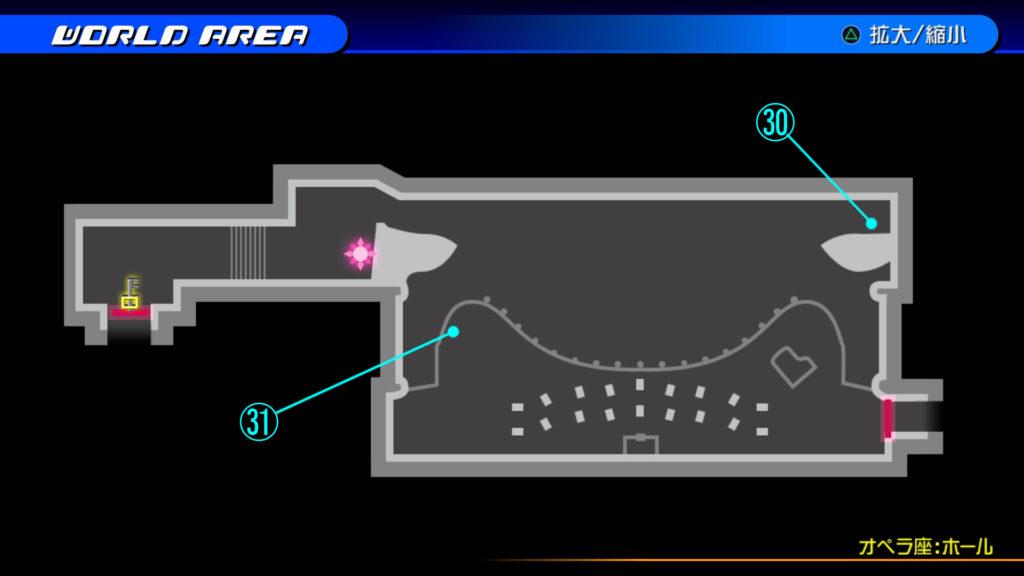 キングダムハーツ3D(HD)のワールド『カントリー・オブ・ザ・マスケティア(オペラ座:ホール)』で開けられるリク編の宝箱マップです。