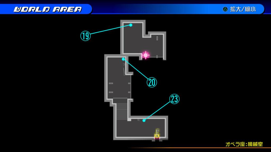 キングダムハーツ3D(HD)のワールド『カントリー・オブ・ザ・マスケティア(オペラ座:機械室・2F)』で開けられるリク編の宝箱マップです。