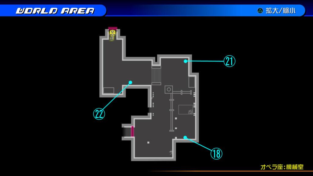 キングダムハーツ3D(HD)のワールド『カントリー・オブ・ザ・マスケティア(オペラ座:機械室・1F)』で開けられるリク編の宝箱マップです。