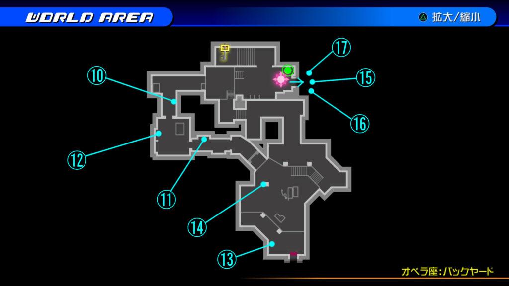キングダムハーツ3D(HD)のワールド『カントリー・オブ・ザ・マスケティア(オペラ座:バックヤード)』で開けられるリク編の宝箱マップです。
