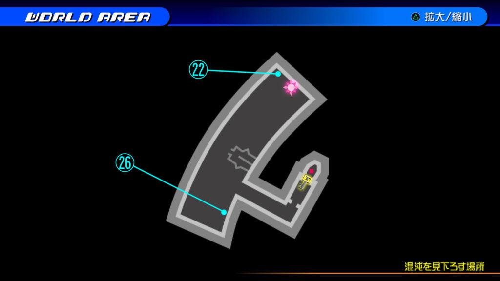 キングダムハーツ3D(HD)のワールド『存在しなかった世界(混沌を見下ろす場所:下層)』で開けられるリク編の宝箱マップです。