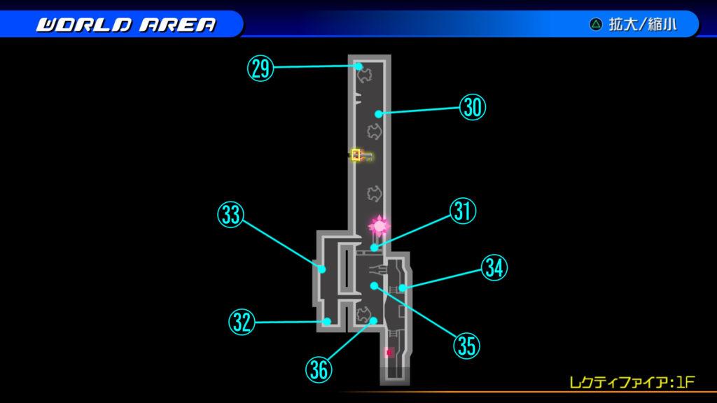 キングダムハーツ3D(HD)のワールド『ザ・グリッド(レクティファイア:1F)』で開けられるリク編の宝箱マップです。