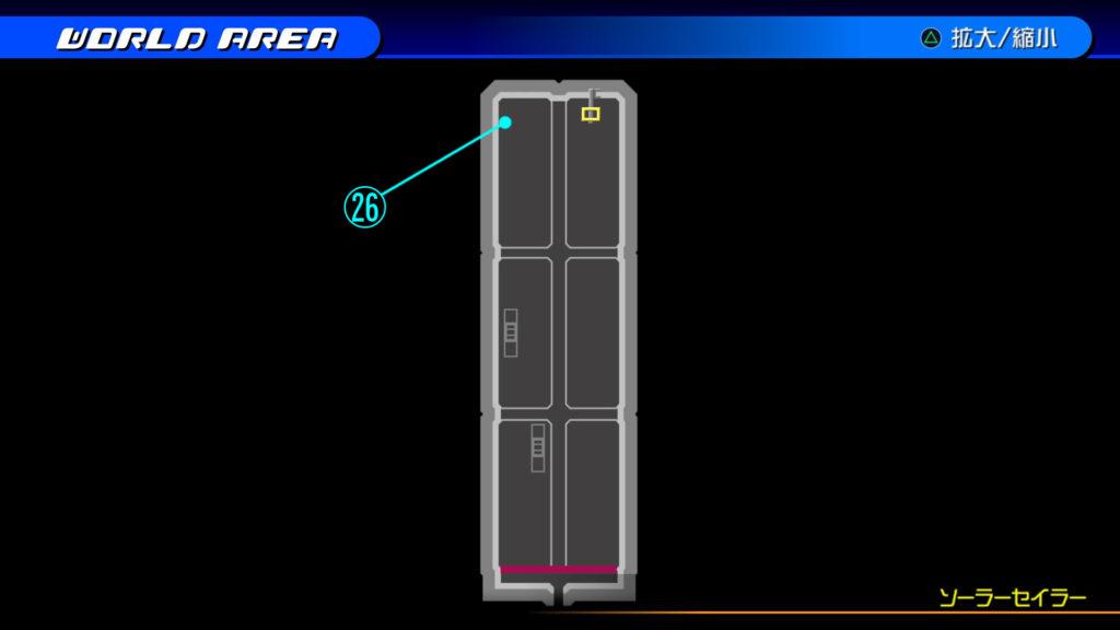 キングダムハーツ3D(HD)のワールド『ザ・グリッド(ソーラーセイラー:屋上)』で開けられるリク編の宝箱マップです。