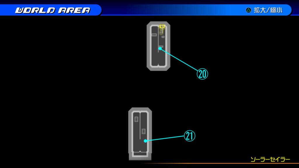 キングダムハーツ3D(HD)のワールド『ザ・グリッド(ソーラーセイラー:1F)』で開けられるリク編の宝箱マップです。