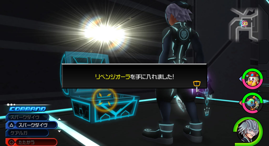 キングダムハーツ3D(HD)のワールド『ザ・グリッド』で開けられるリク編の宝箱一覧のイメージ画像です。
