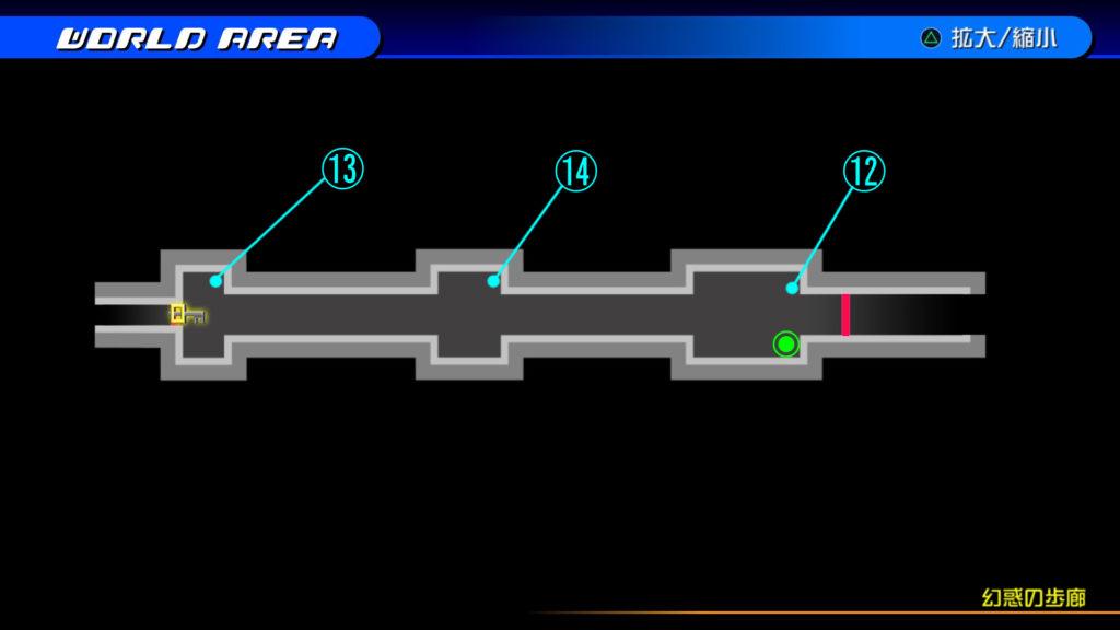 キングダムハーツ3D(HD)のワールド『存在しなかった世界(幻惑の歩廊)』で開けられるリク編の宝箱マップです。