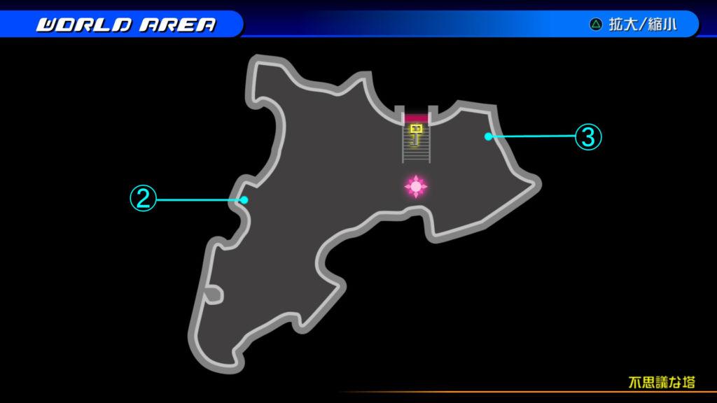 キングダムハーツ3D(HD)のワールド『シンフォニー・オブ・ソーサリー(不思議な塔)』で開けられるリク編の宝箱マップです。