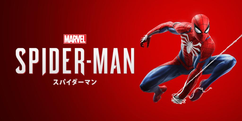 スパイダーマン PS4で配信された『バージョン1.04&1.05』のイメージ画像です。