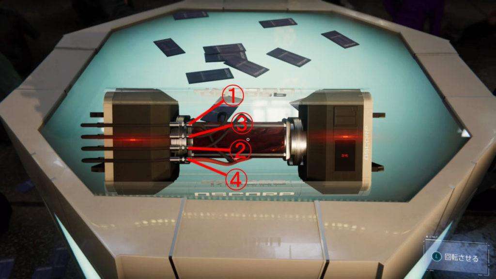 最新作『マーベル スパイダーマン PS4』で進行可能なメインミッション『逃亡者』の爆弾解除の画像です。