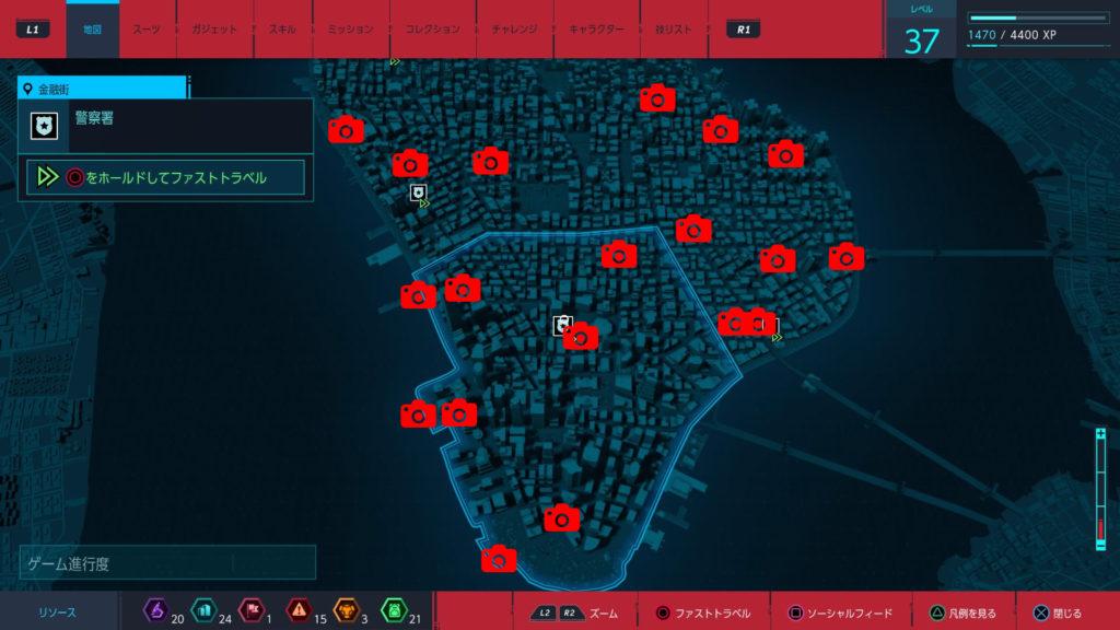 マーベルスパイダーマンで発見可能な『秘密の写真(金融街・チャイナタウン・グリニッジ)』のマップです。