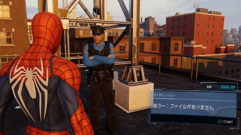 最新作『マーベル スパイダーマン PS4』で受注可能なサイドミッション『エラー:ファイルがありません』のイメージ画像です。