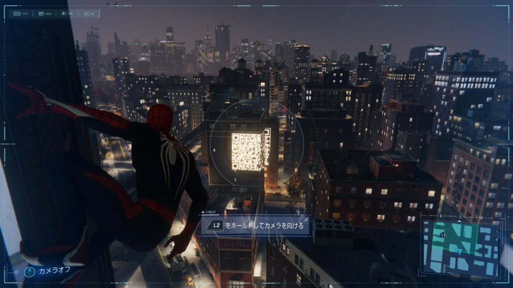最新作『マーベル スパイダーマン PS4』で受注可能なサイドミッション『ネットセレブ』のコード画像です。