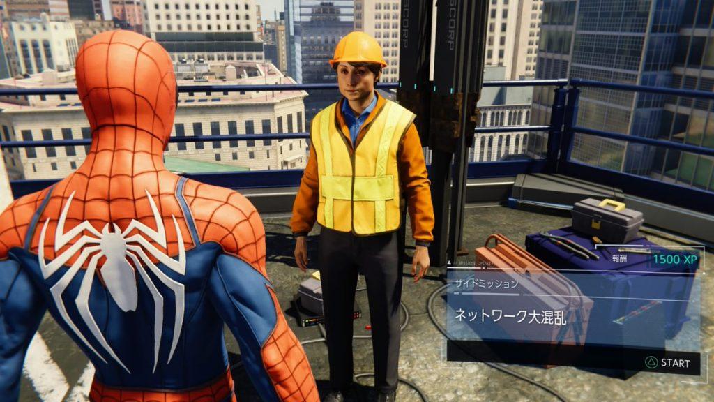 最新作『マーベル スパイダーマン PS4』で受注可能なサイドミッション『ネットワーク大混乱』のイメージ画像です。