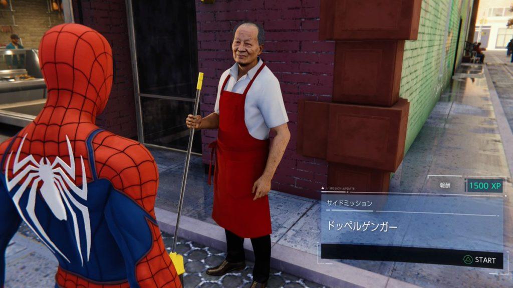 最新作『マーベル スパイダーマン PS4』で受注可能なサイドミッション『ドッペルゲンガー』のイメージ画像です。