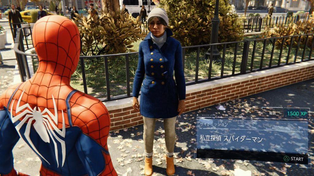 『マーベル スパイダーマン PS4』で受注可能なサイドミッション『私立探偵 スパイダーマン』のイメージ画像です。