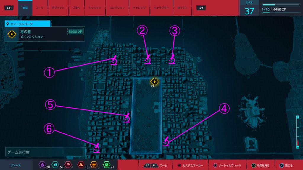 『マーベル スパイダーマン PS4』で受注可能なリサーチステーション『アッパー・イーストサイド/セントラルパーク/アッパー・ウエストサイド/ハーレム』のマップです。