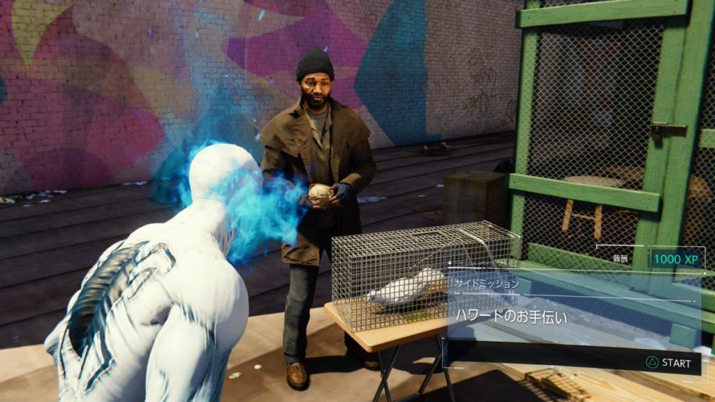 マーベル スパイダーマン(PS4)で受注可能なサイドミッション『ハワードのお手伝い』のイメージ画像です。