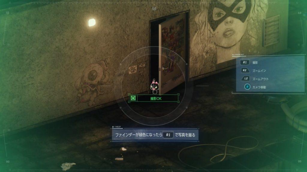 マーベル スパイダーマン(PS4)で受注可能なサイドミッション『複雑な事情』のイメージ画像です。