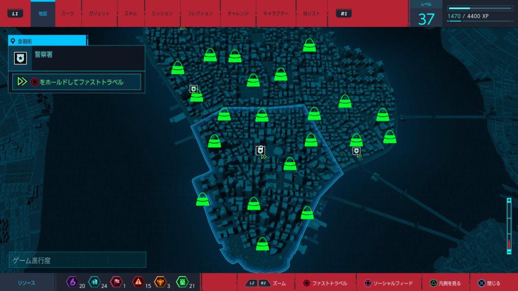 マーベル スパイダーマン(PS4)で発見可能なバックパック『金融街/チャイナタウン/グリニッジ』のマップです。