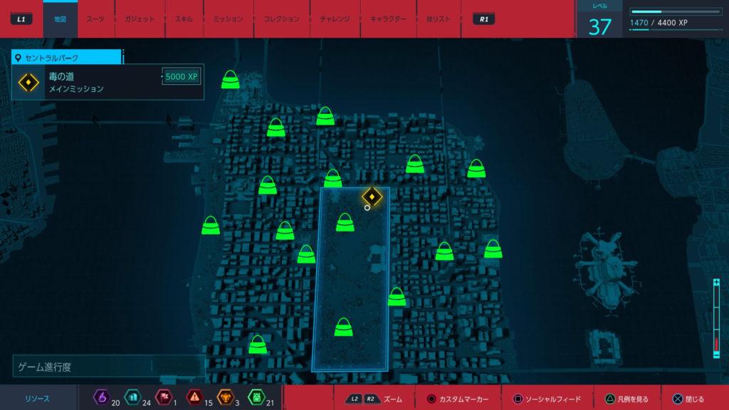 マーベル スパイダーマン(PS4)で発見可能なバックパック『アッパー・イーストサイド/セントラルパーク/アッパー・ウエストサイド/ハーレム』のマップです。