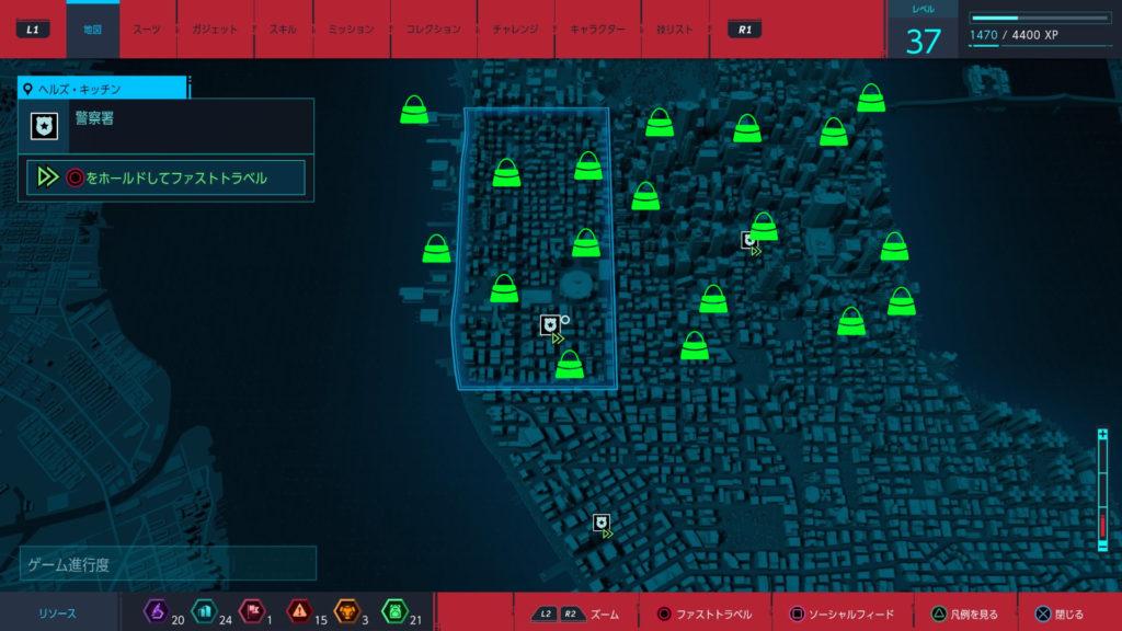 マーベル スパイダーマン(PS4)で発見可能なバックパック『ヘルズ・キッチン/ミッドタウン』のマップです。