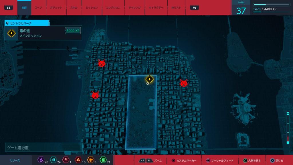 マーベル スパイダーマン(PS4)で発見可能なブラックキャットの張り込み『アッパー・イーストサイド/セントラルパーク/アッパー・ウエストサイド/ハーレム』のマップです。