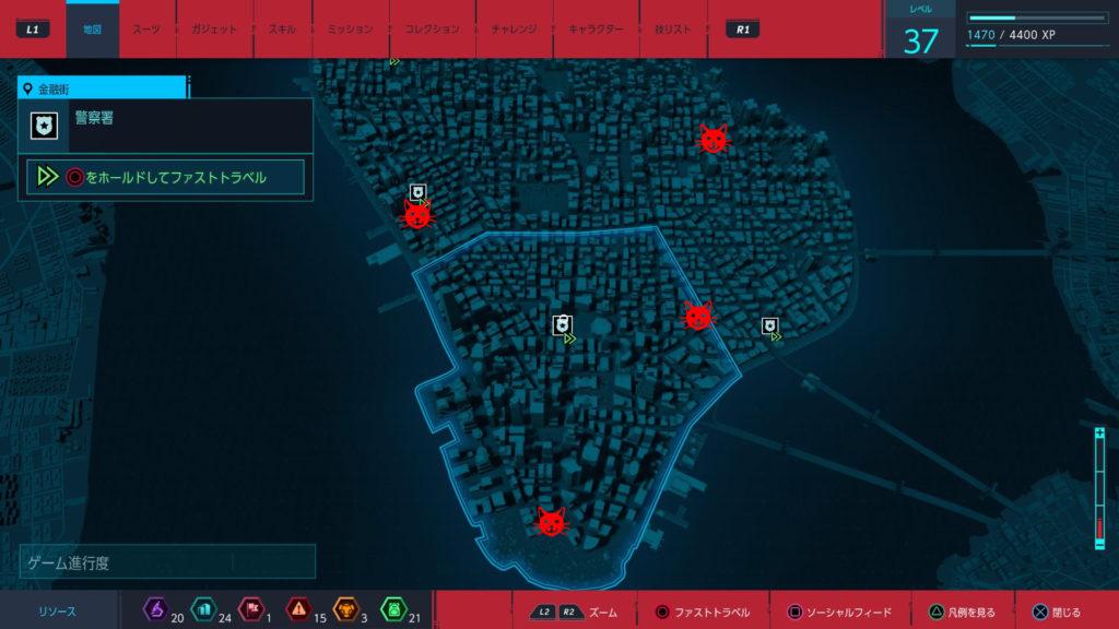 マーベル スパイダーマン(PS4)で発見可能なブラックキャットの張り込み『金融街・チャイナタウン・グリニッジ』のマップです。