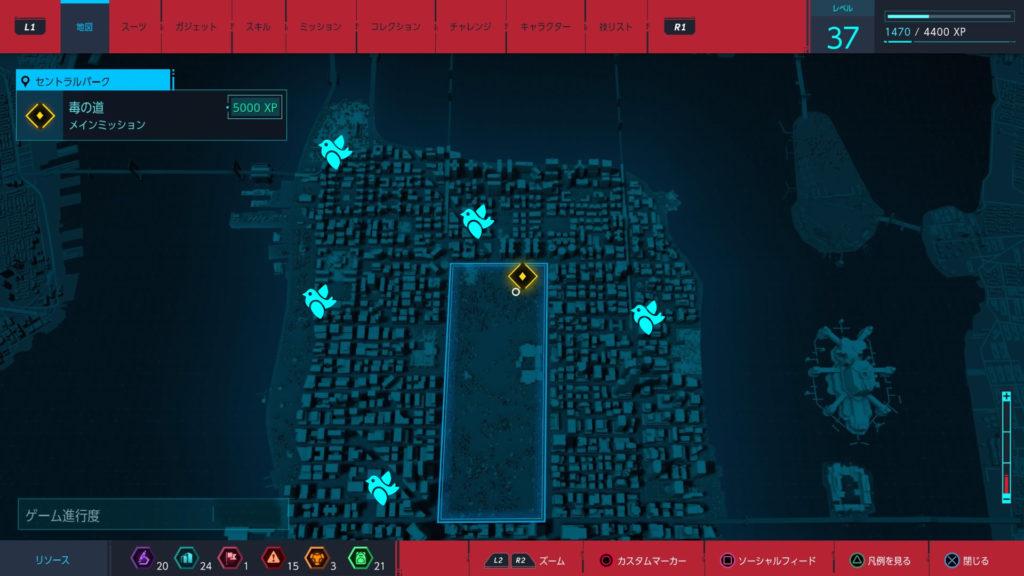 マーベル スパイダーマン(PS4)で発見可能な行方不明の鳩『アッパー・イーストサイド/セントラルパーク/アッパー・ウエストサイド/ハーレム』のマップです。