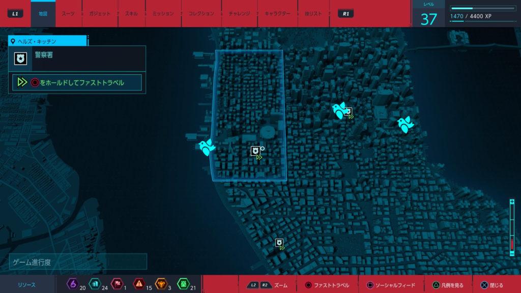 マーベル スパイダーマン(PS4)で発見可能な行方不明の鳩『ヘルズ・キッチン/ミッドタウン』のマップです。