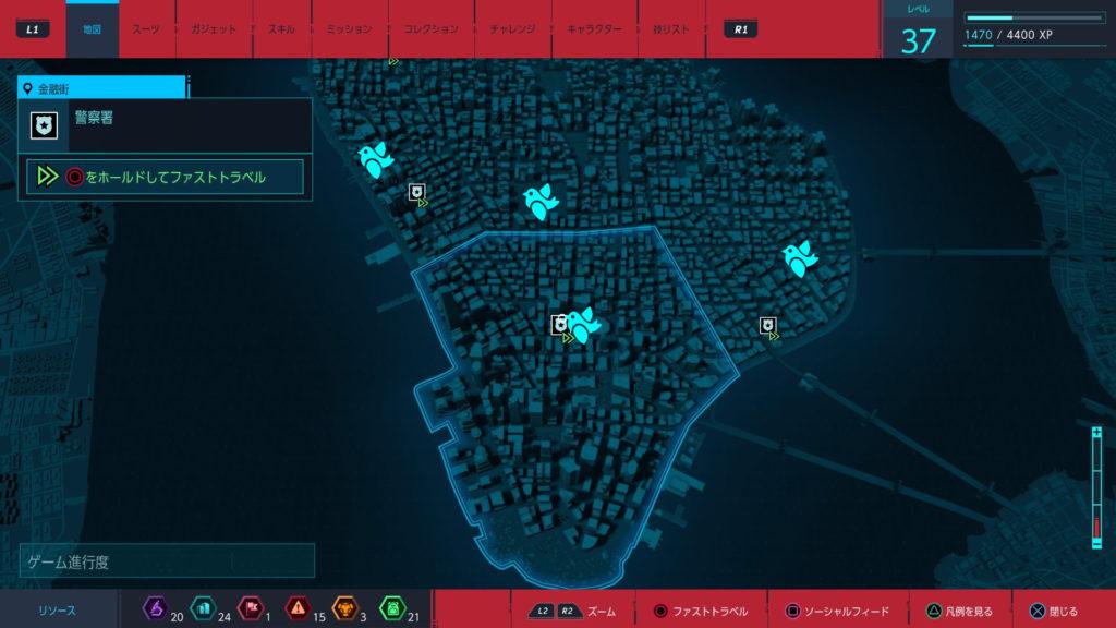 マーベル スパイダーマン(PS4)で発見可能な行方不明の鳩『金融街/チャイナタウン/グリニッジ』のマップです。