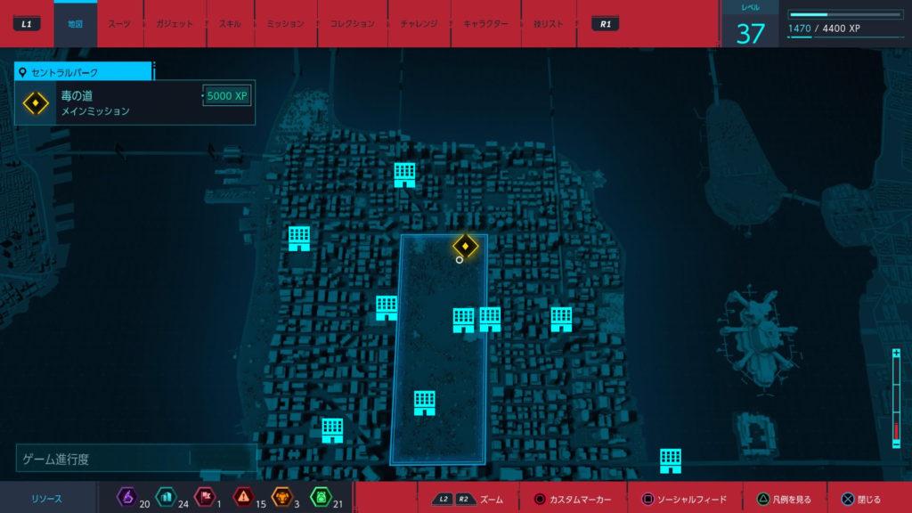 マーベル スパイダーマン(PS4)で発見可能なランドマーク『アッパー・イーストサイド/セントラルパーク/アッパー・ウエストサイド/ハーレム』のマップです。